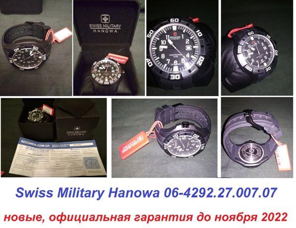 Часы Swiss Military Hanowa, новые, гарантия до ноября 2022, торг