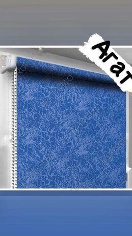 Тканевые ролеты, тканевые жалюзи, рулонные шторы.