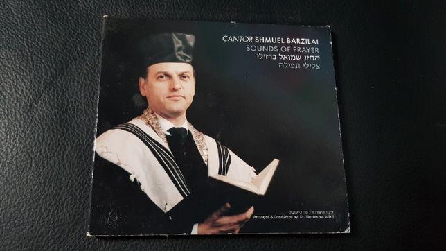 Sounds of Prayer Cantor Shmuel Barzilai