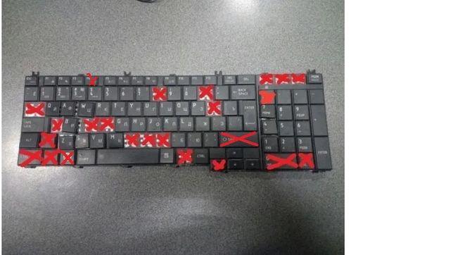 Клавиатура покнопочно для ноутбука toshiba satellite c660