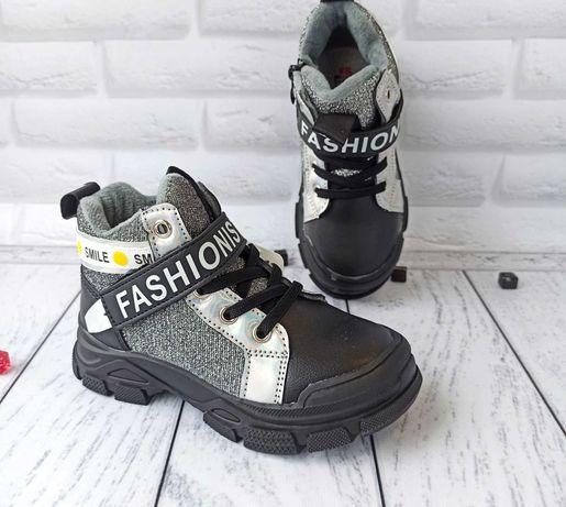 Демисезонные ботинки на девочку, детские деми ботинки 26 - 31 р