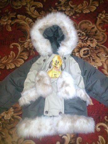 Зимний костюм, комбинезон на овчине