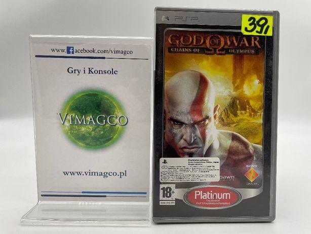 God of War: Chains of Olympus PSP Vimagco Bydgoszcz GiK