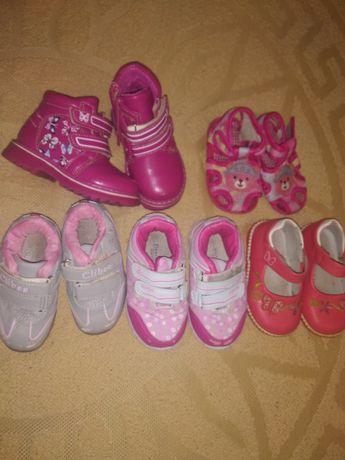 Туфлі, туфельки, балетки, кросівки