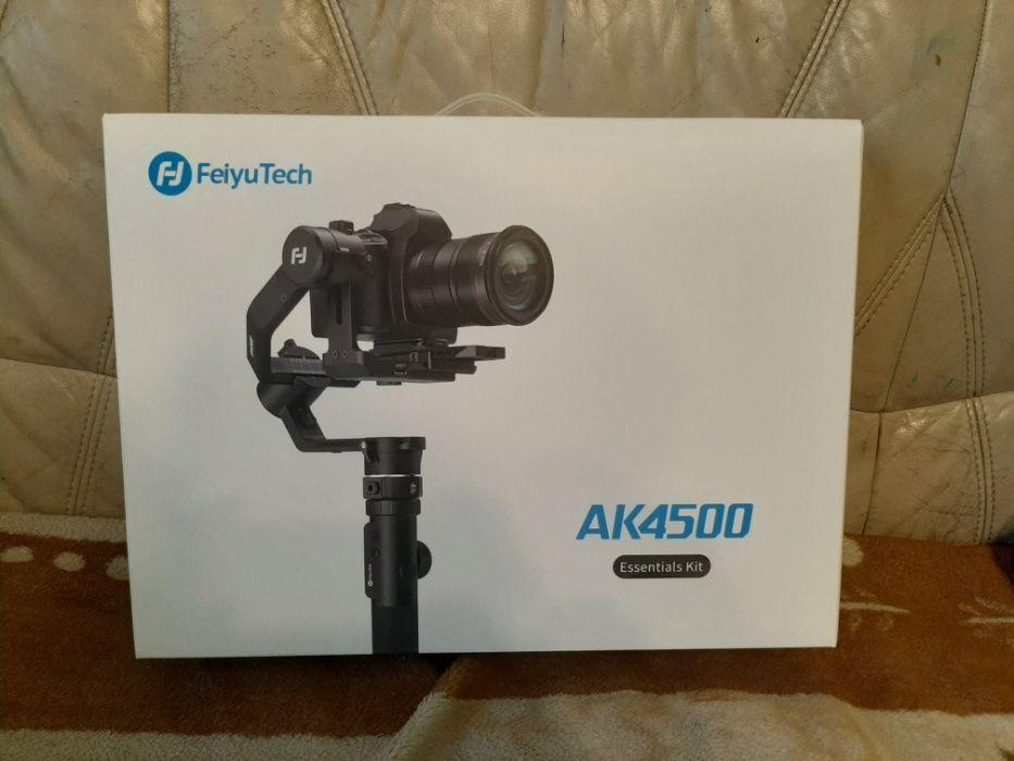 Gimbal FeiyuTech AK4500 Essentials Kit do aparatów VDSLR i kamer Łódź - image 1