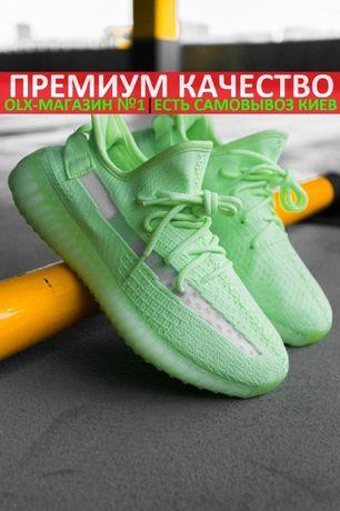 "Кроссовки Adidas Yeezy Boost 350 V2 ""Green Neon"""