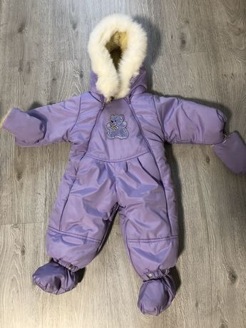 Продам детский зимний комбинезон-трансформер и шапку