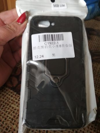 Продам бампер на телефон MI 8 Lite