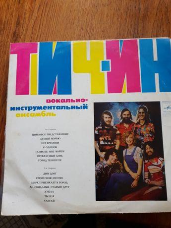 Płyta winylowa. Zespół wokalno instrumentalny . Made in USSR