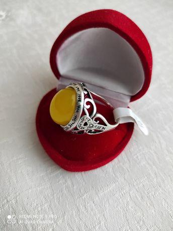 Śliczny pierścionek rozmiar 20 wzór koszyczka