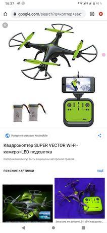 Вознаграждение за находку данного дрона