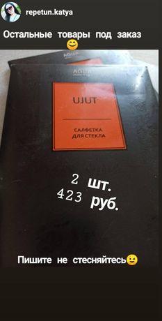 Продукция Гринвей