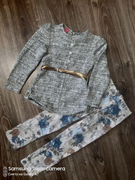 Классный костюм на девочку, брюки+кофта, комплект юбка+кофта+футболка
