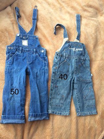 Вещи одежда мальчик джинсы комбинезон слип бодик
