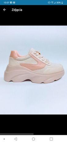 Sneakersy HIT na grubej podeszwie