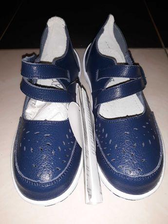 Skórzane sandały damskie