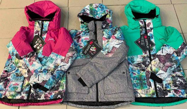 Распродажа!!!Зимняя термо куртка Just Play