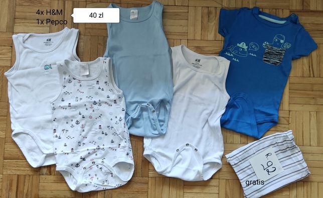 Body z krótkim rękawem długim bluzka t-shirt top 92 koszulka