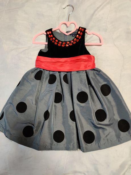 Нарядное, праздничное, пышное платье Pumpkin putch
