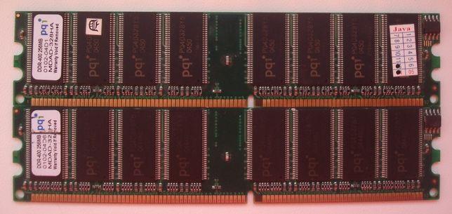 Оперативная память ОЗУ DDR1 256MB 400MHz