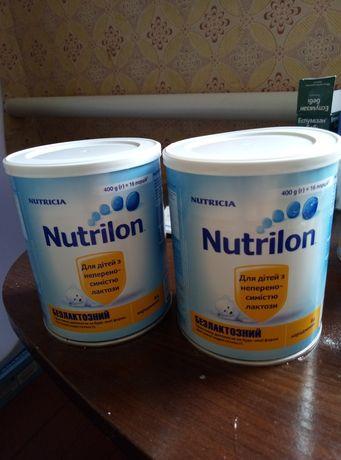 молочная смесь нутрилон безлактозная
