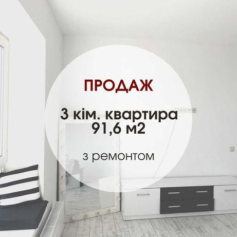 Продаю 3 кім. квартиру з ремонтом в містечку Калинова Слобода - n