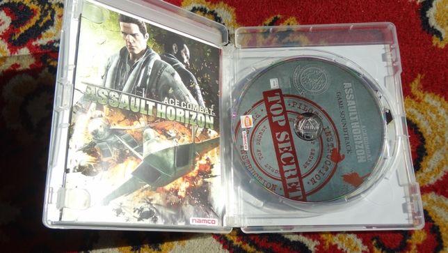 + Ace Combat Assault Horizon + gra na PS3 piękne wydanie kolekcjonersk