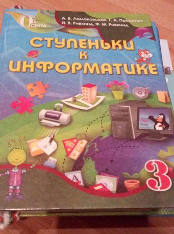 Продам учебники 1,2,3,4 классы
