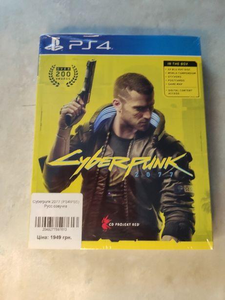 Игра Cyberpunk 2077 для PS4 и PS5. Диск как новый или обмен