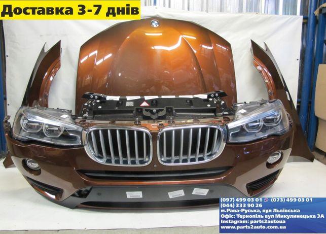 BMW X3 F25 F97 G01 G08 2010- Разборка Авторазборка Авто Шрот Запчасти