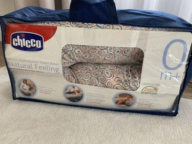 Подушка для беременных/вагітних chicco