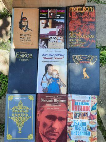 Книжки    разные