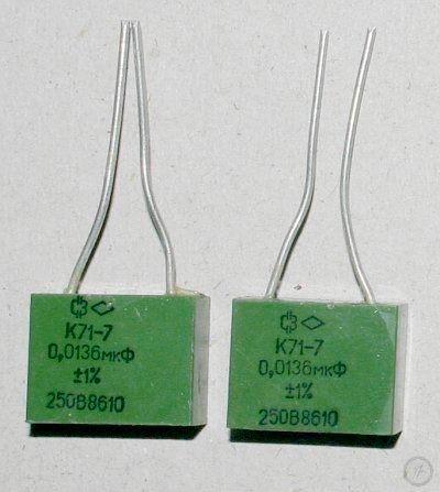 Конденсаторы для ТВ АУДИО К71-7  К77-1