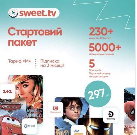 Тарифи SWIT TV  по 80 грн