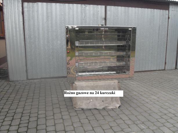 Rożno gazowe na 24 kurczaków NOWE 1 rok gwarancji