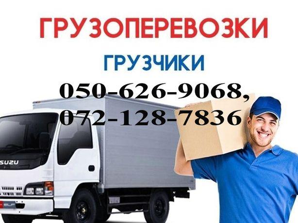 Перевезу мебель и грузы до 2-х тонн