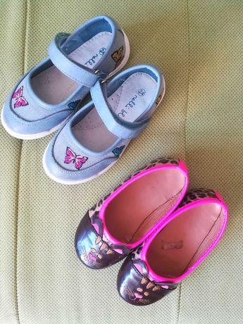 Zestaw Buciki dla dziewczynki rozmiar 24, sandałki Emel, HM, balerinki