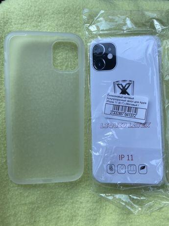 Силиконовый чехол на Iphone 11 Новый!!!