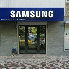 Ремонт мобильных телефонов и бытовой техники Samsung