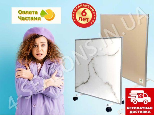 Экономный Керамический инфракрасный обогреватель Конвектор биоконвекто