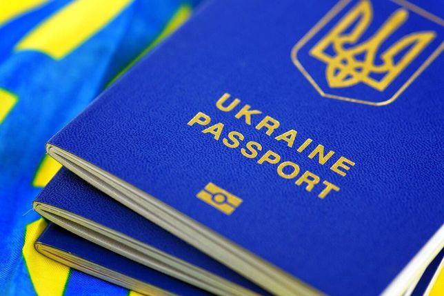Приглашение для работы в Польше, срочное приглашение, виза, БИО