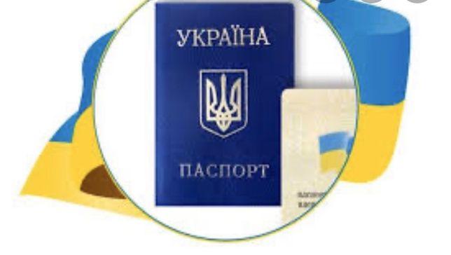 Регистрация Харьков 200 грн месяц