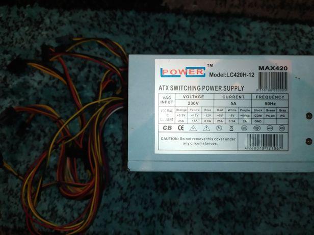 Zasilacz komputerowy ATX LC-POWER 420W