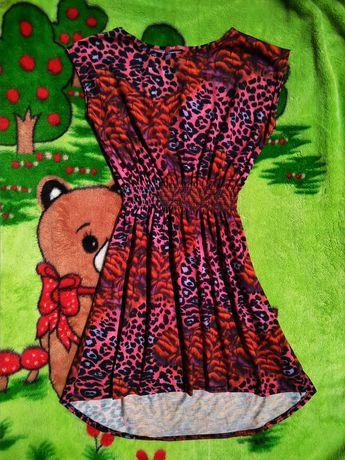 Платье, сарафан на рост 145-150 см