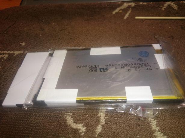 Аккумуляторная батарея LIS1529 для Sony Xperia Z1 compact (d5503)