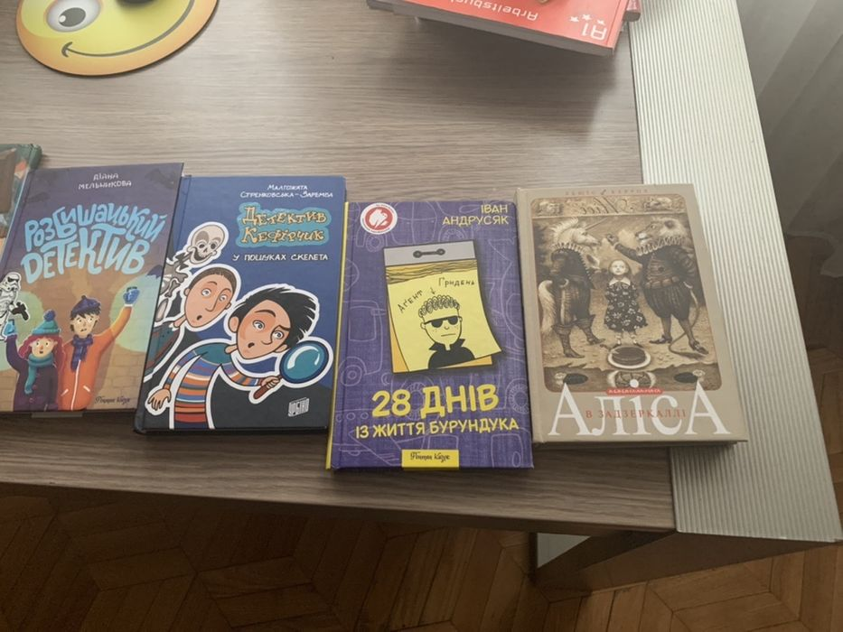 Новые книжки 50грн шт Киев - изображение 1