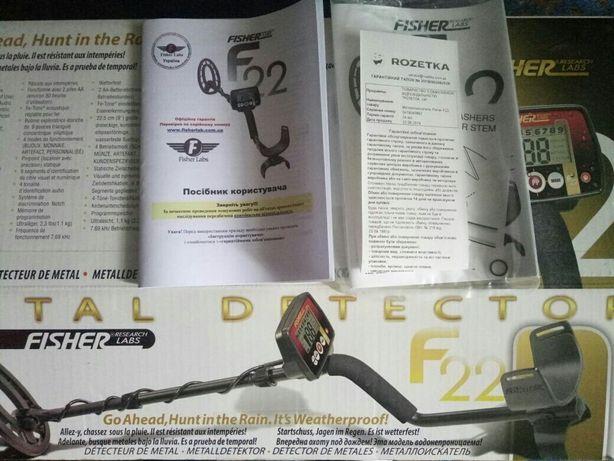 Продам (обмен)Металлоискатель Fisher F22