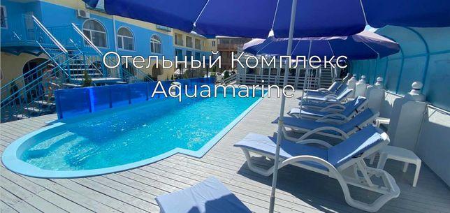 Отельный комплекс Aquamarine