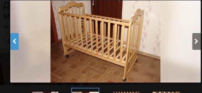 Кроватка детская «веселка» с матрасом