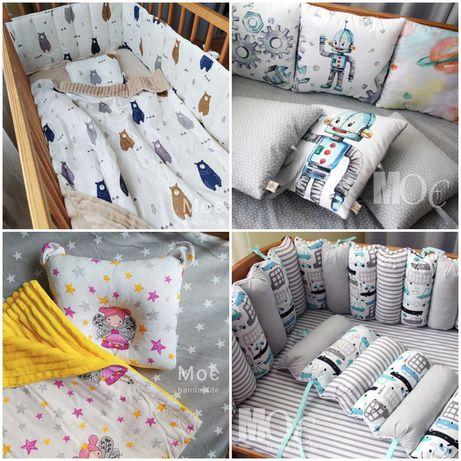 Дитяча постіль бортики детское постельное белье бортики в кроватку